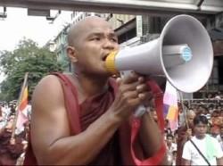 "Một cảnh trong phim ""Burma VJ"""