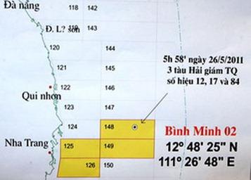 PVN họp báo về việc tàu hải  giám Trung Quốc  vi phạm nghiêm trọng chủ quyền của Việt Nam, phá hoại thiết bị của PVN