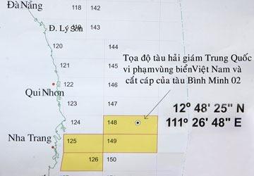 Tàu hải  giám Trung Quốc  vi phạm nghiêm trọng chủ quyền vùng biển Việt Nam